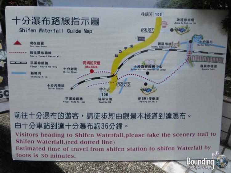 Finding Shifen Falls - Taiwan - Map