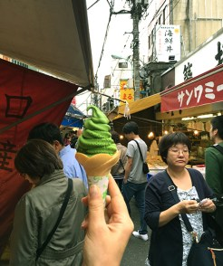 Tsukiji Green Tea Ice Cream