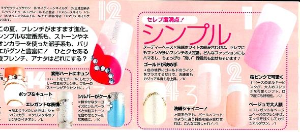 magazine japonais Vivi