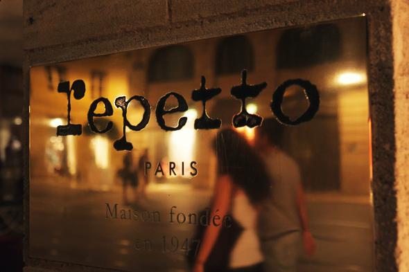 Boutique Repetto Bordeaux
