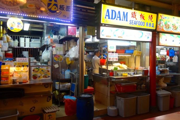 cuisine à Singapour