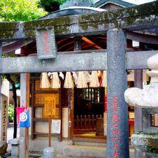 Fukuoka_temple_nature_spirits_japan