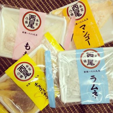 nama_yatsuhashi_kyoto_japan_japon_sweets_momo_ramune_chocolate_mango_delicacy_food_nourriture_traditionnelle
