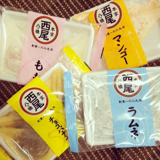 specialite kyoto dessert
