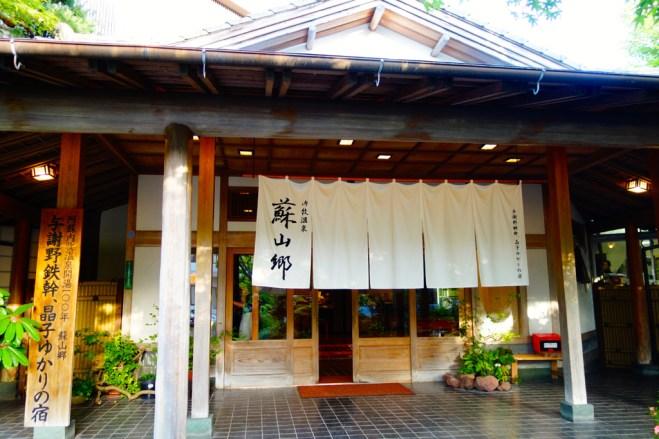auberge traditionnelle japonaise