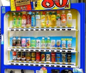 vending_machine_japon_japan_distributeur_boissons_food_guide_delicious_japon_tokyo_street_rue