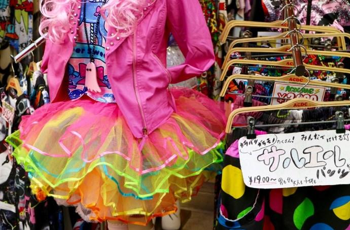 Blog mode & voyage à Tokyo