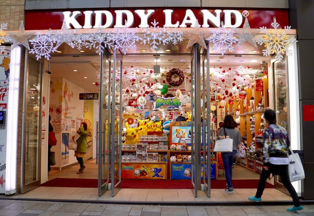 Kiddy Land Omotesando