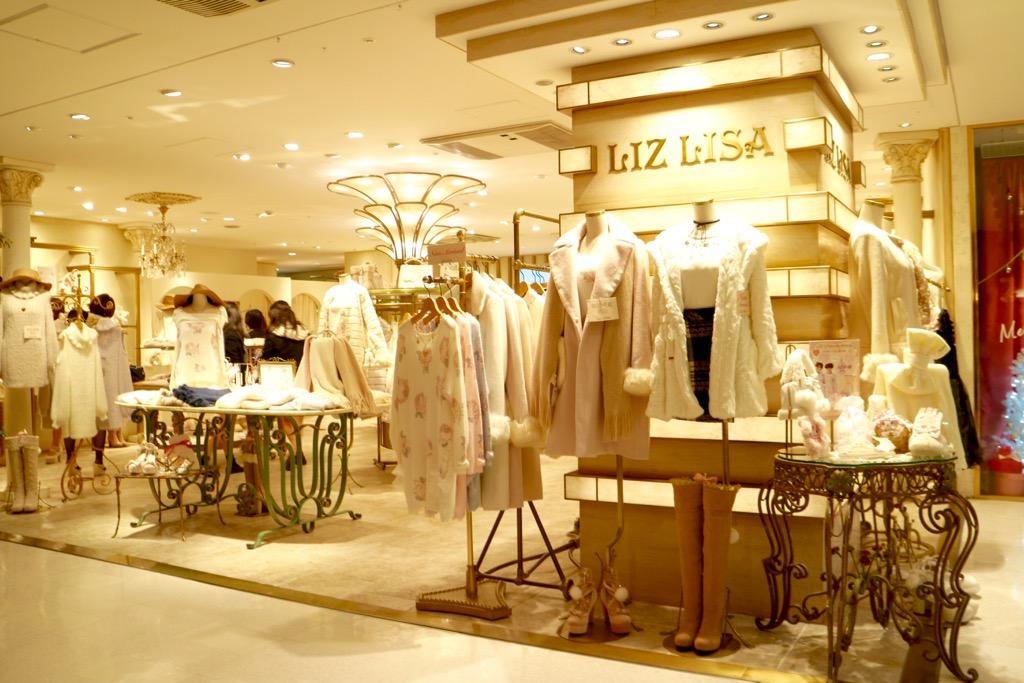Liz Lisa Shibuya 109