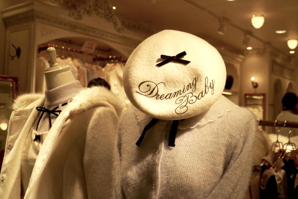 Mode Shibuya 109 beret