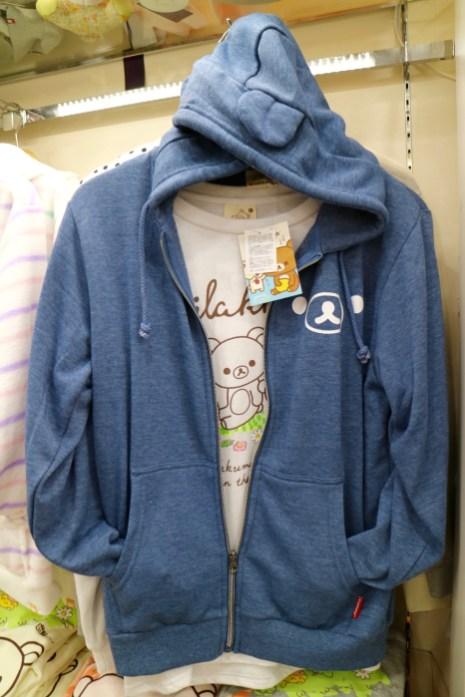 Rilakkuma hoodie bleu