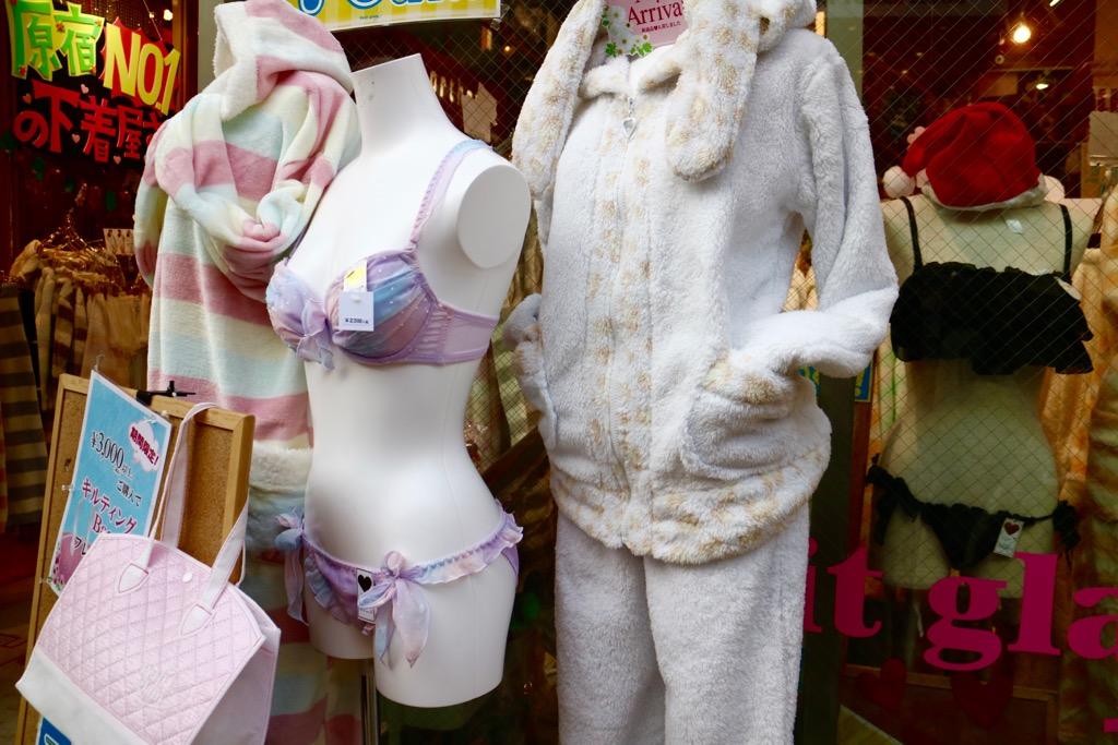 Harajuku boutique lingerie