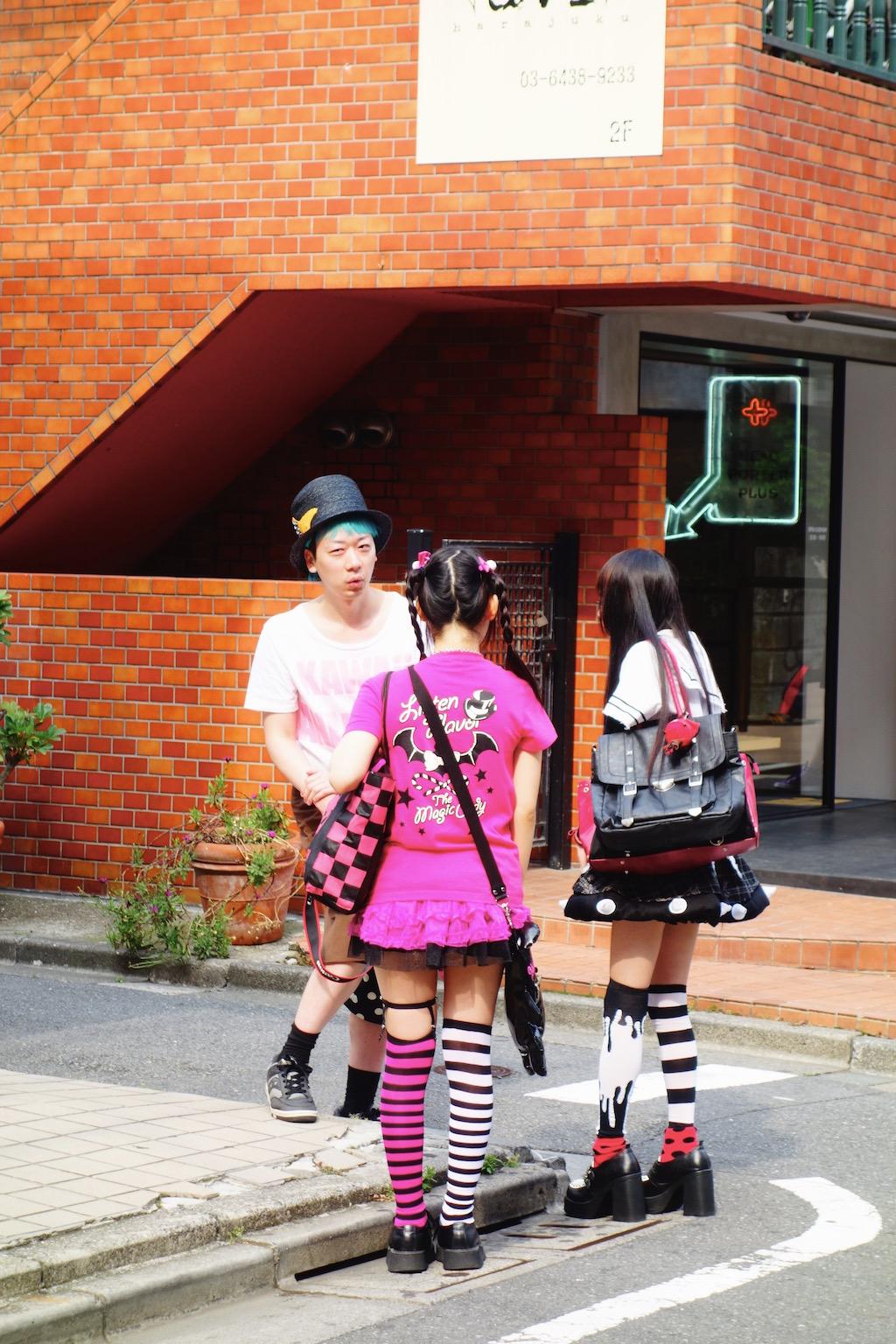 Adolescents japonais