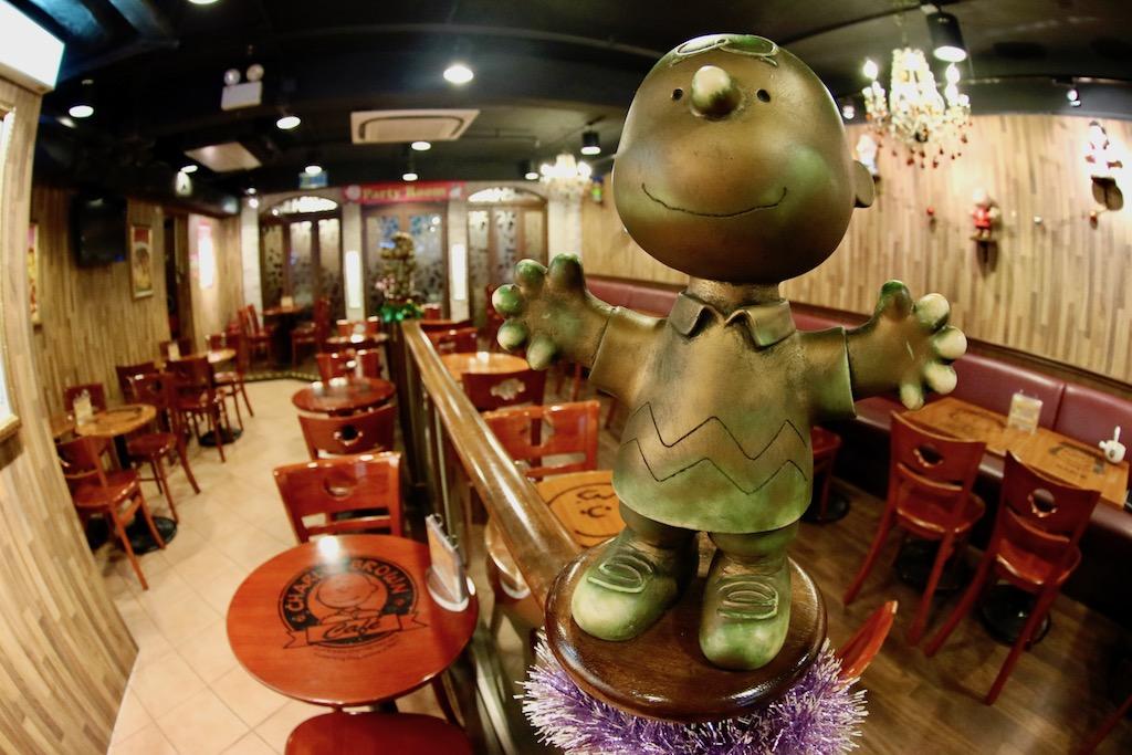 Charlie Brown Restaurant