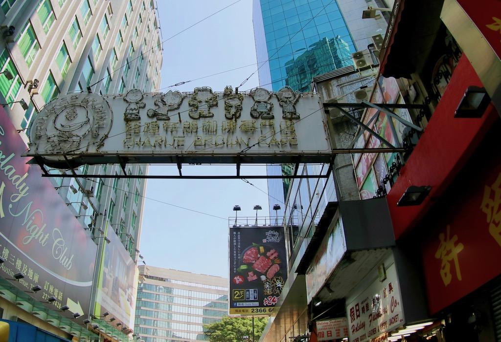 Charlie Brown Cafe Asie