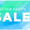 Lilly Pulitzer After Party Sale Picks