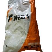 Велосипедная Камера Forza 20x1.75/2.125 AV