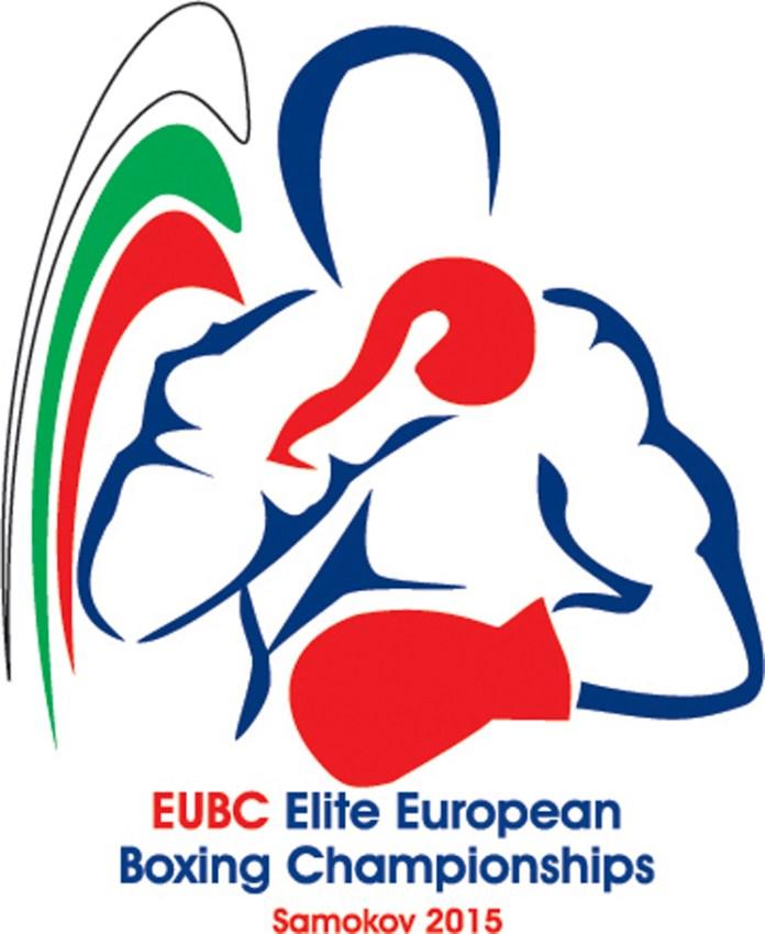 Final-logo