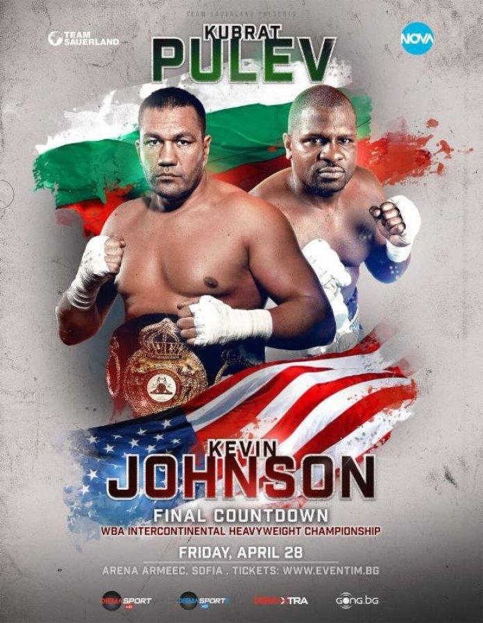 Pulev vs Johnson Poster