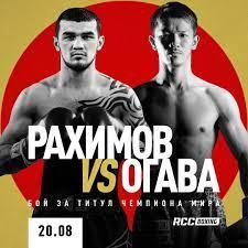 Shavkatdzhon Rakhimov vs. Kenichi Ogawa Poster 1