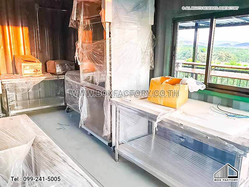 container house ๒๐๐๗๑๓ 61 2