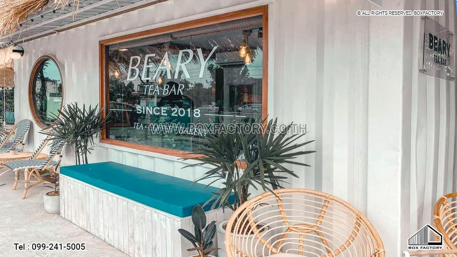 BEARY TEA BAR ร้านกาแฟบาหลี 01