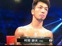 速報)村田諒太VSブルーノ・サンドバル 世界前哨戦KO勝ち &清水聡もKO