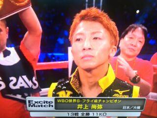 速報)井上尚弥VSアントニオ・二エベス WBO世界S・フライ級タイトルマッチ 井上が5Rボディブローでダウンを奪い、6R終了TKO勝ち