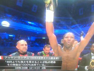 速報)村田諒太VSアッサン・エンダム WBA世界ミドル級タイトルマッチ(10月22日)7R終了TKOでタイトル獲得!