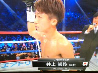 速報)ジェイミー・マグドネルVS井上尚弥 WBA世界バンタム級タイトルマッチ 1RTKOでタイトルを獲得 強すぎる!