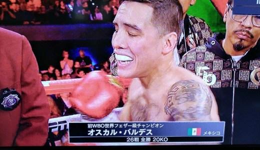 オスカル・バルデス、S・フェザー級転向初戦は「ほろ苦い」デビュー VSアダム・ロペス(WBC世界S・フェザー級挑戦者決定戦)