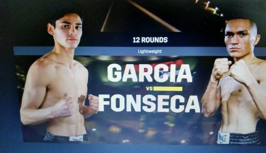 「スーパールーキー」ライアン・ガルシアが圧巻の1RKO勝ちVSフランシスコ・フォンセカ(ライト級12回戦)(DAZNで本日11時から生配信)