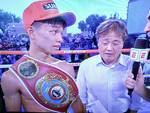 中谷潤人派手にアメリカデビュー!4RTKOで、WBO世界フライ級タイトル初防衛に成功!