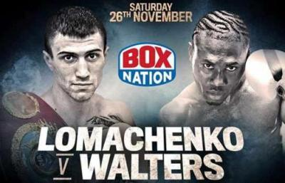Lomachenko vs Walters saw the arrival of a new boxing elite
