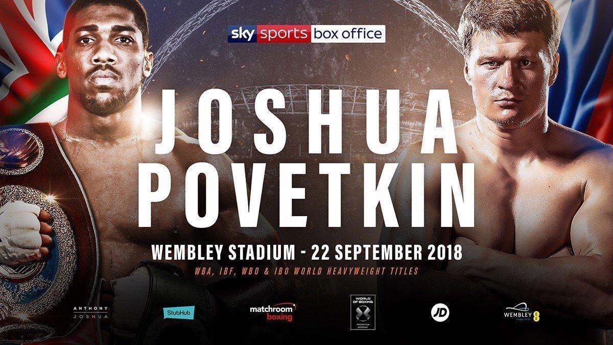 Joshua vs  Povetkin - September 22 - London @ Wembley | London | England | United Kingdom