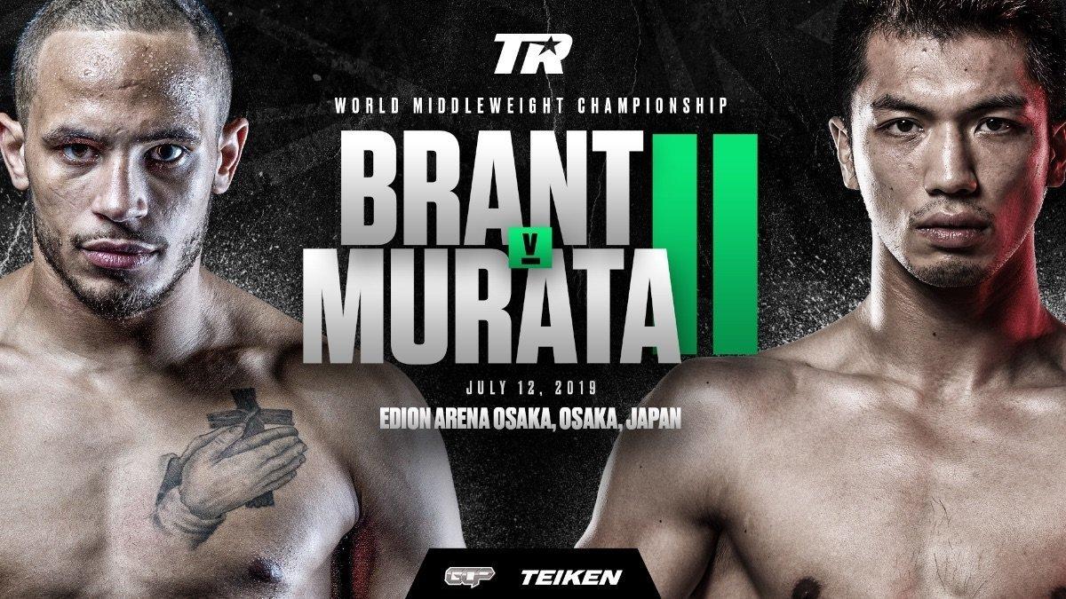 Brant vs Murata II - July 12 - Japan @ Edion Arena Osaka in Osaka, Japan | Osaka | Osaka | Japan