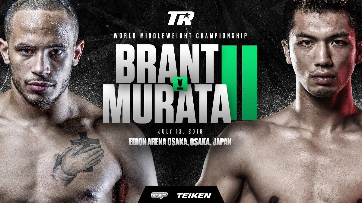 Brant vs Murata II - July 12 - ESPN+ @ Edion Arena Osaka in Osaka, Japan | Osaka | Osaka | Japan