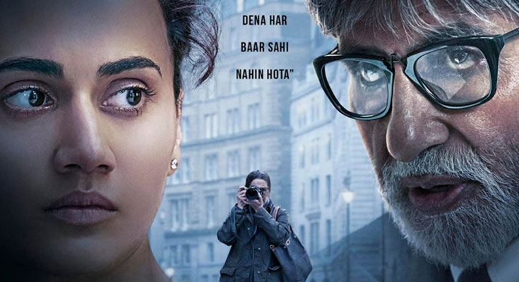 Badla Box Office Collection Day 10: Amitabh Bachchan Movie Show Decent Growth at Box Office