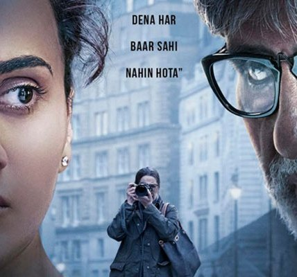 Amitabh-Bachchan-Taapsee-Pannu-Starrer-Badla-Day-10-Box-Office-Collection-Report