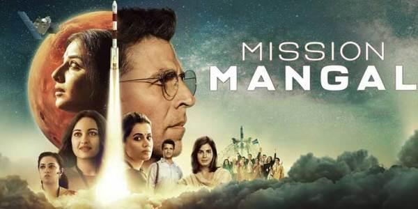 Akshay-Kumar-Vidya-Balan-Starrer-Mission-Mangal-Day-11-Box-Office-Collection-Report