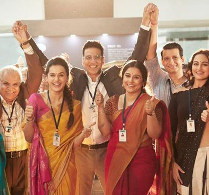 Akshay-Kumar-Vidya-Balan-Starrer-Mission-Mangal-Day-3-Box-Office-Collection-Report