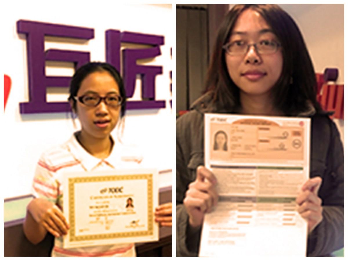 巨匠美語評價 – 只有兩個月時間,我拿到TOEIC 955分金色證書!