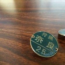 猟友会ってこんなところ―大阪府猟友会○○支部に入会してみた。