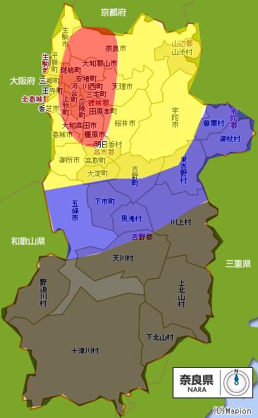 ざっくり奈良県
