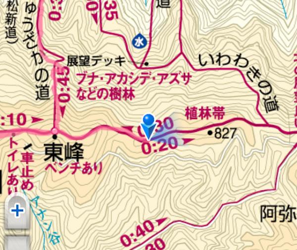 岩湧山登山