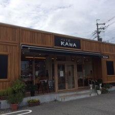 猟師vsパン屋。パン工房kawaで市販のジビエバーガーを食べてみた。