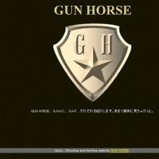 狩猟・射撃クラブ紹介!その3.G.H.H.C(群馬県)