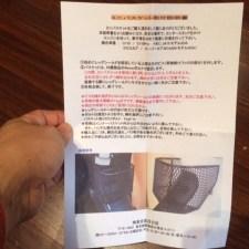 クロスカブのカスタム開始。東京堂のミニバスケットをつけてみた。