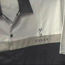 抱腹絶倒、抜群の破壊力。アジアのおもしろ日本語Tシャツ!