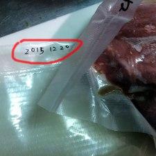 大丈夫?真空パック済み冷凍ジビエ(鹿肉・二年もの)を食べてみた